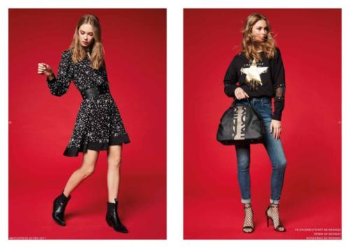 LOOK BOOK DENNY ROSE JEANS FW 19-20-page-021 (1)